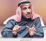 Hussain Al-Ansari
